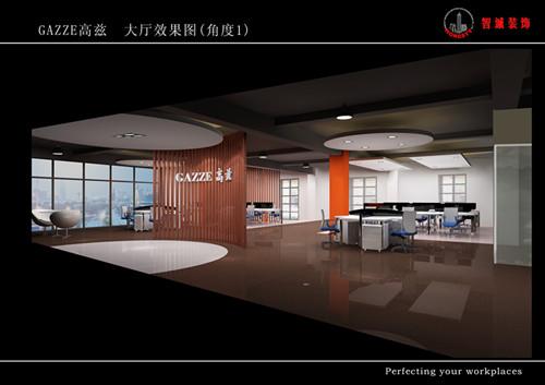 高兹--汇创意园办公室,展厅装修,广州智诚装饰