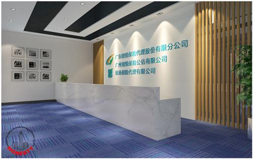 广州洋湾创新岛创意园装修